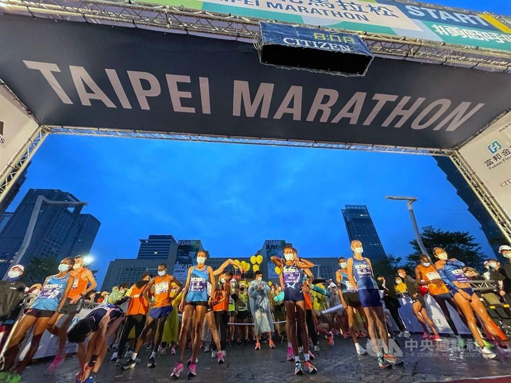 The Taipei Marathon in 2020. CNA file photo