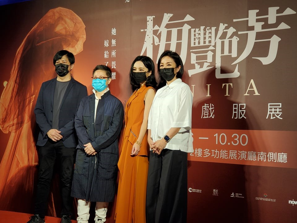 From left to right: Chris Hou, Ting Hsiao-Wen, Fran and Kay Huang. Photo Courtesy of Sinn Tan.