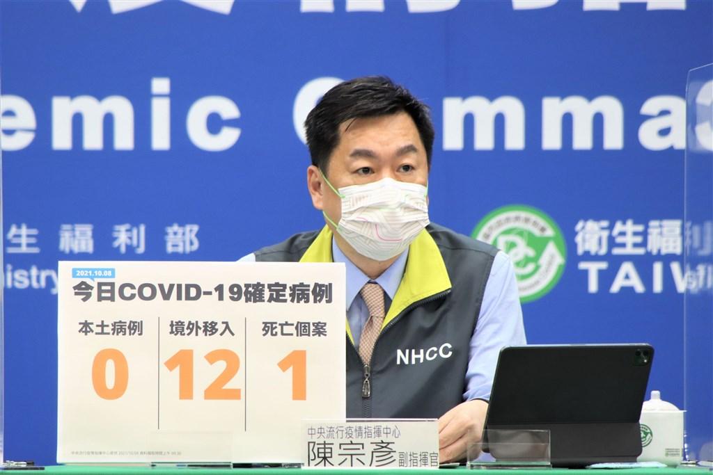 Deputy Interior Minister Chen Tsung-yen hosts Friday