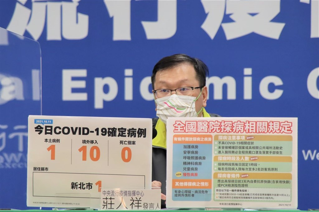 CECC spokesman Chuang Jen-hsiang. Photo courtesy of the CECC