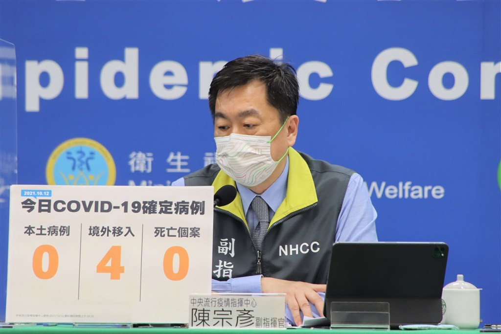 Deputy Interior Minister Chen Tsung-yen hosts Tuesday