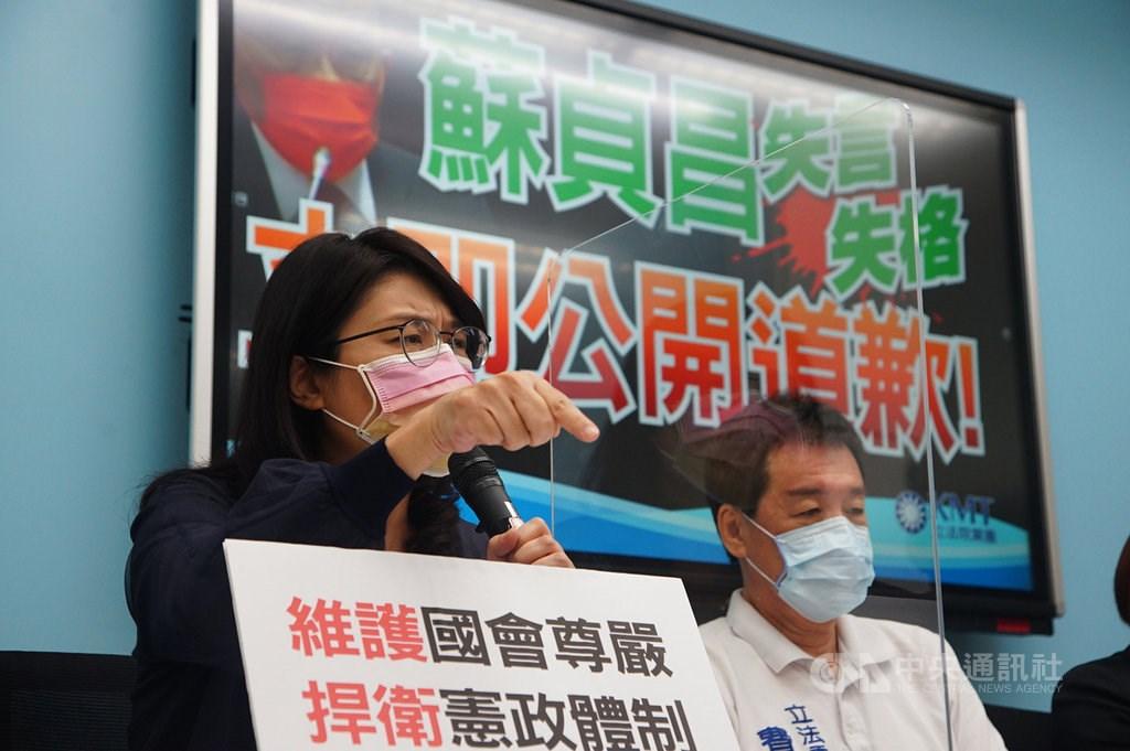 KMT Legislator Cheng Li-wun (left) and party caucus whip Fai Hrong-tai call for an apology from Premier Su Tseng-chang. CNA photo Oct. 13, 2021