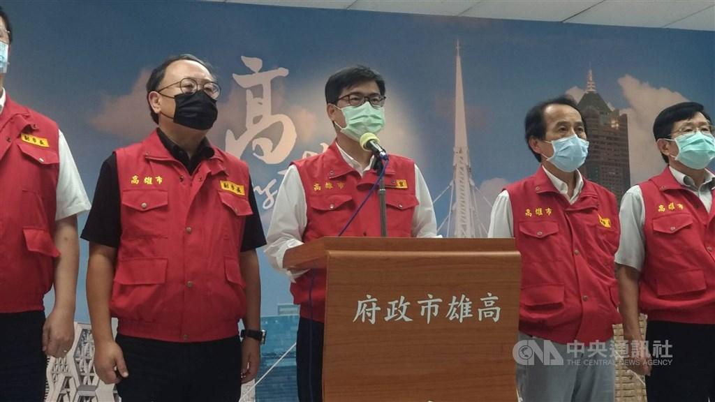 Kaohsiung Mayor Chen Chi-mai (center). CNA photo Oct. 14, 2021