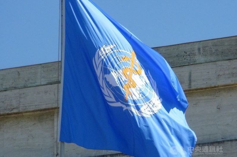 WMA approves resolution to support Taiwan's participation in WHA - Focus Taiwan
