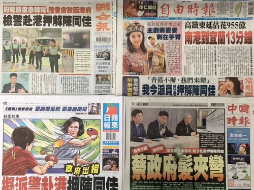 Taiwan headline news