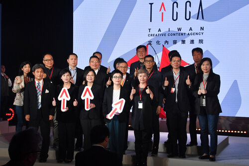 Taiwan to inject NT$20 billion into cultural investment