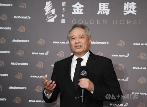 Ang Lee: Golden Horse Awards will welcome all Chinese-language films