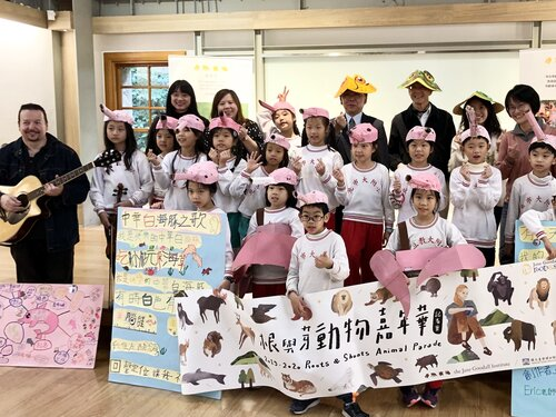 NTM and Jane Goodall Institute to host wildlife carnival in Taipei