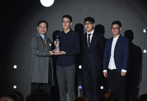 Taiwanese designs a big winner at Golden Pin Design Award