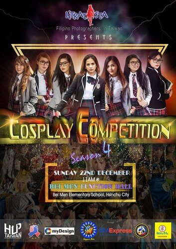 Cosplay contest for Filipino migrant workers to be held in Hsinchu
