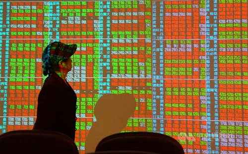 Taiwan shares end above 11,700 points; TSMC shares hit new high