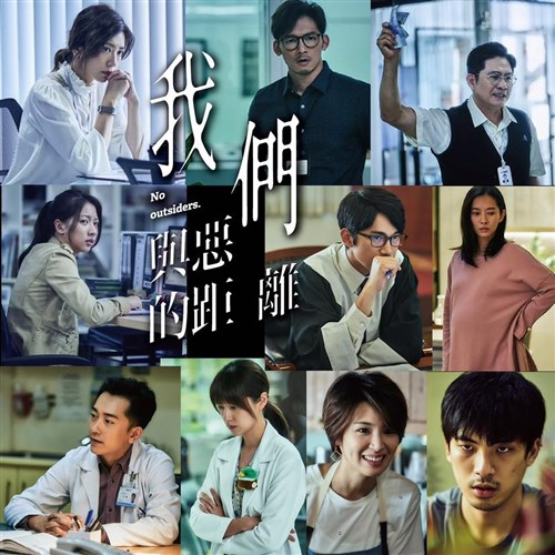 Taiwanese TV drama tops Google's Year in Search list for Taiwan