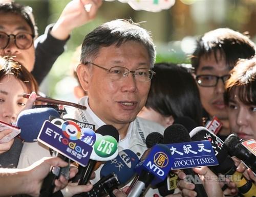 Taipei Mayor Ko eying 2024 presidential run if health permits