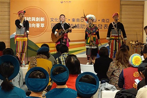 Taiwanese young people share results of cultural exchanges