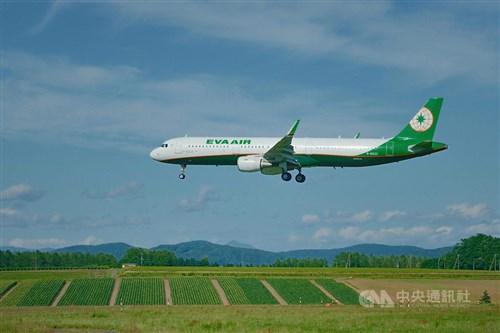 EVA Air ranked world's 3rd safest airline