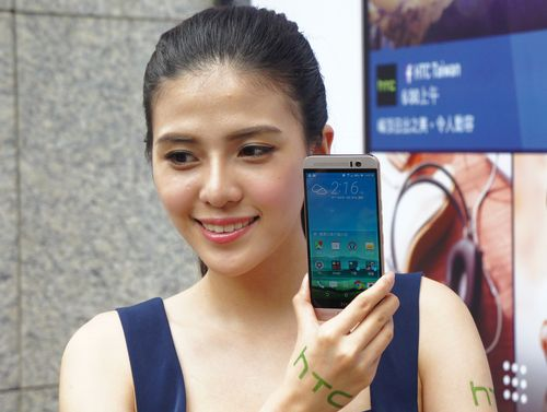 HTC has no plan for 'mini' version of One M9 flagship phone