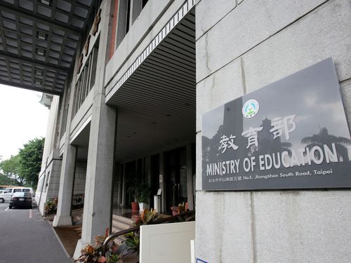 Education ministry unaware of ban on Chinese students to Taiwan