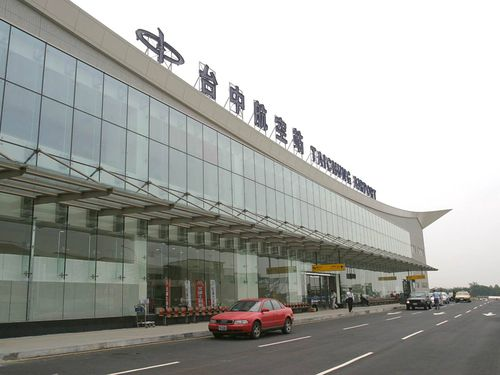 Airlines suspend 6 routes between Taichung Airport and China