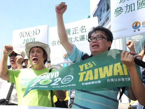 Political party urges Taiwanese to stand for 'Taiwan 2020 Tokyo'