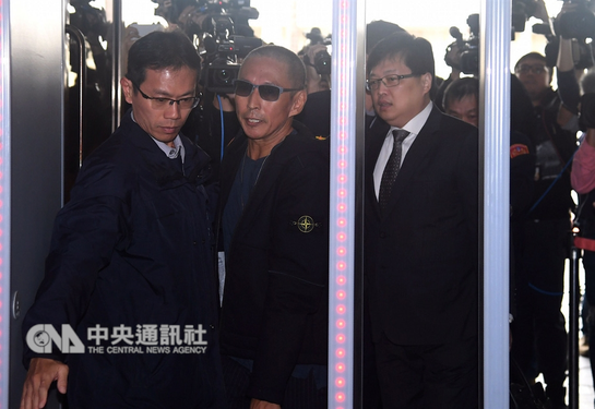 Taiwanese film director on bail over sexual assault