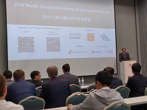 Nordic countries seek cooperation with Taiwan in sustainable energy | Economics | FocusTaiwan Mobile - CNA English News - Focus Taiwan News Channel