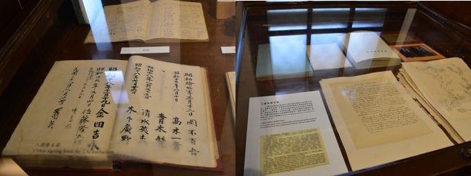 在展廳展示的參觀者名單(左)和工藤裕順的手稿(右)。 展覽廳的開放時間為10:00至12:00/13:00至16:00。 在每個星期二和公共假日休息。