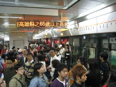 車同乗希望者、地下鉄利用者増加  ガソリン値上げで