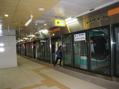 高雄新交通システムの純資産、来年にもマイナス