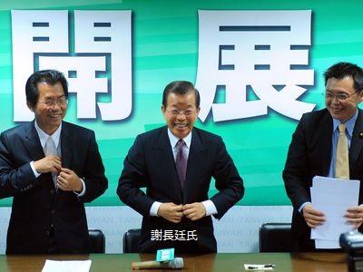 謝長廷元行政院長が訪中  民進党で過去最高レベル