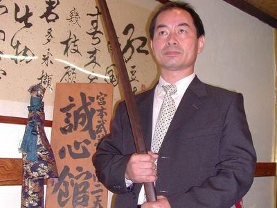 宮本武蔵剣術の門下生「台湾に武道の精神を」