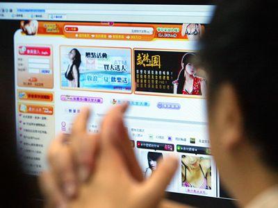 台北地検「アダルトに著作権なし」、日本販売元訴え不成立
