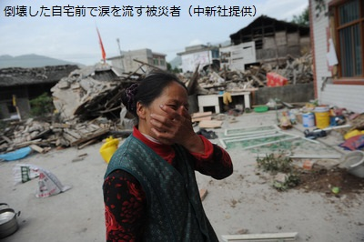 台湾、四川地震にお見舞い「いつでも支援」