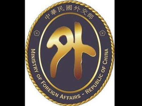台湾外交部、釣魚台の領有権を再度主張