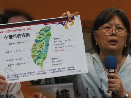 南投でも狂犬病のイタチアナグマ発見、台湾全土で12例め