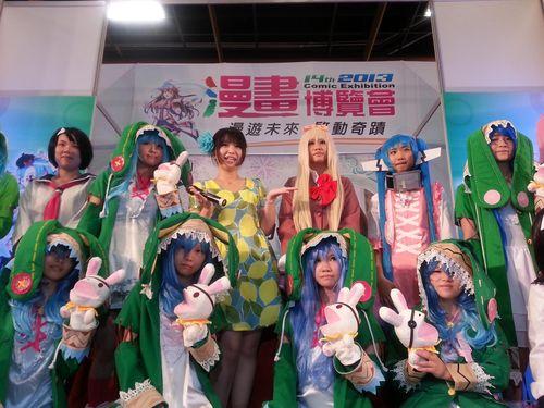 台湾まんが博に声優の野水伊織参加、ファンらが熱狂