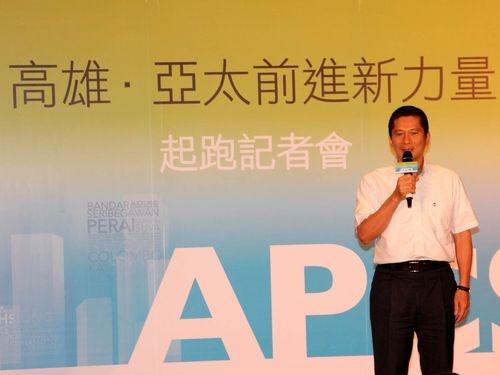 台湾・高雄アジア太平洋都市サミットで青年起業コンテスト開催
