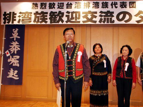 「JAPANデビュー」問題  名誉棄損で台湾原住民、NHKに勝訴