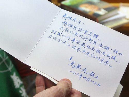 台湾の現職・元総統、元野党党首に深い関心  第4原発反対ハンストで