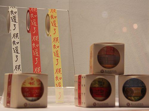 台湾・故宮で人気のお土産  日本の特別展でも販売