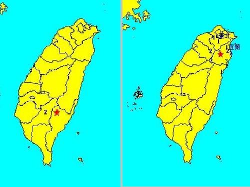 震度分布図提供:中央気象局