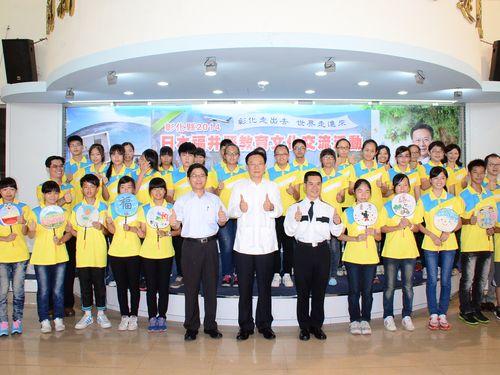 写真提供:彰化県政府