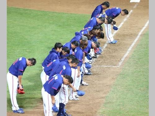 台湾、韓国にまさかのコールド負け/アジア大会・野球