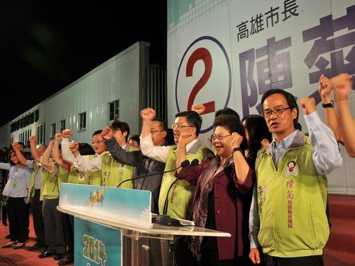 台湾・高雄市長選、現職の陳菊氏が圧勝  爆発事故などの影響受けず