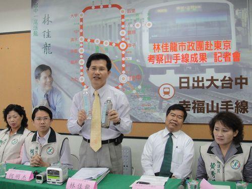 新市長就任で実現なるか  台中で新たな「山手線」整備計画/台湾