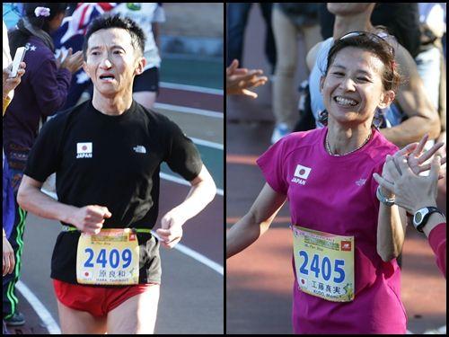 今年も東呉24時間マラソン大会を制覇した原良和(左)と工藤真実選手=資料写真