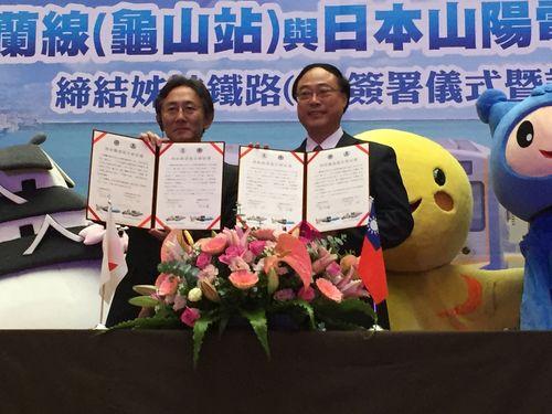 山陽電鉄側と協定を交わす台湾鉄道の周永暉局長(右)