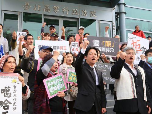 台湾・台南市長、先住民シラヤ族の政府公認求める訴状を提出