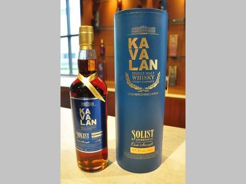 台湾のウイスキー、国際コンテスト「WWA」で世界最高賞受賞
