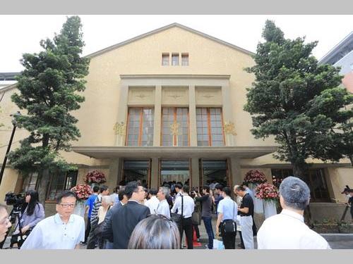 開校100年迎える台中第一高校、日本統治時代に建設の旧講堂が再オープン