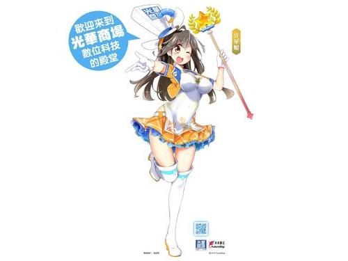 台北市産業発展局提供